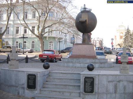 Фото: Памятник Апельсину