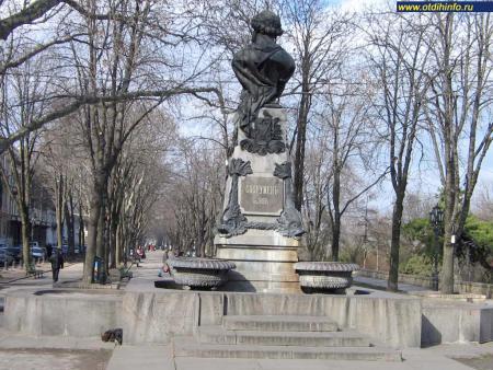 Эконом памятник Пламя Лермонтов Эконом памятник Арка с резным профилем Подольск