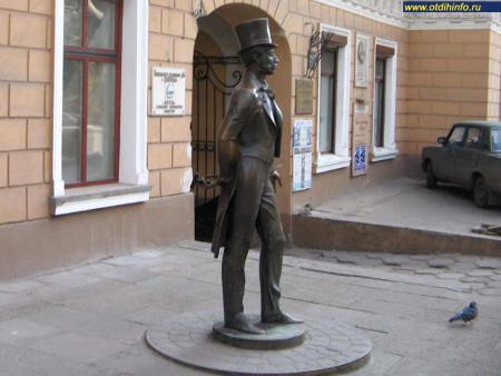 Фото: Памятник А.С. Пушкину