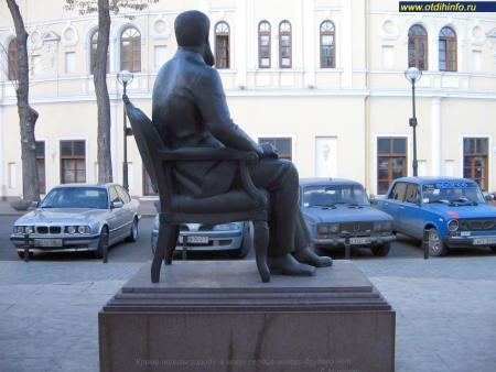 Фото: Памятник Г.Г. Маразли