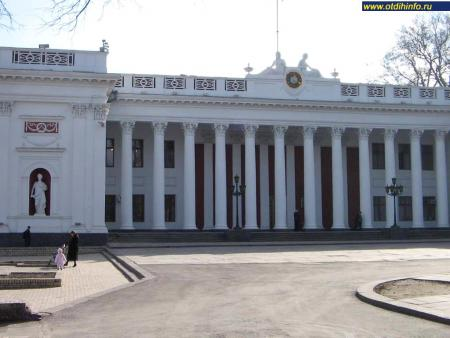 Фото: Здание первой одесской биржи