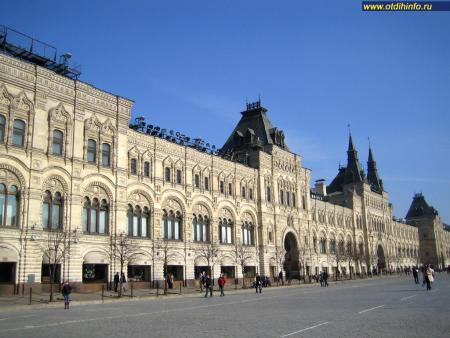 Фото: Здание ГУМ, здание главного универсального магазина