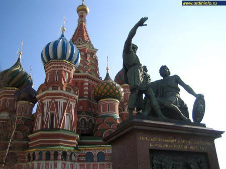 Фото: Памятник Минину и Пожарскому