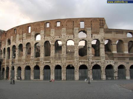 Фото: Колизей