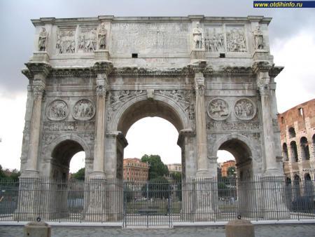 Фото: Триумфальная арка Константина