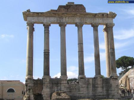 Фото: Храм Сатурна