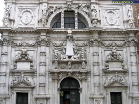 Фото: Церковь Святого Моисея