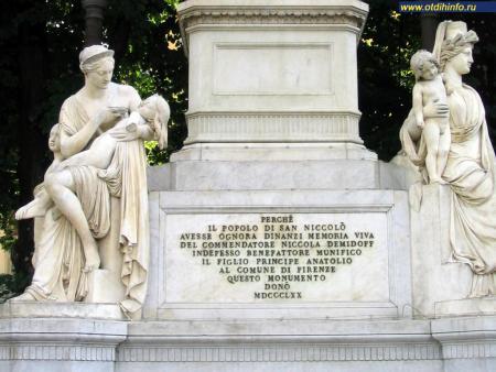 Фото: Памятник Н.Н. Демидову
