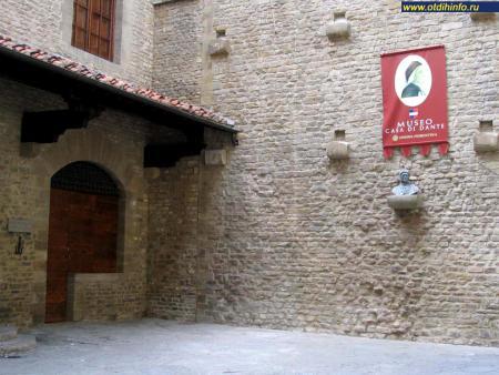 Фото: Музей Данте