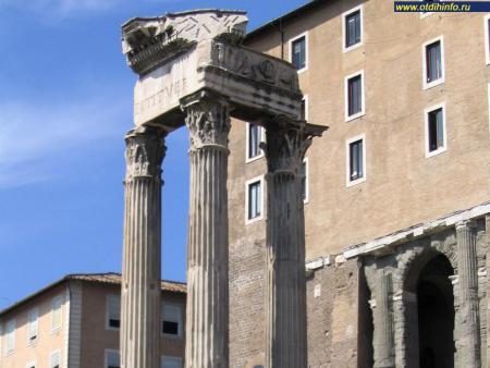 Фото: Храм Веспасиана и Тита