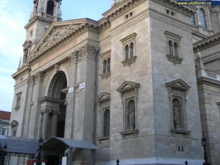Фото: Базилика Святого Иштвана