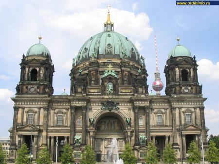 Фото: Берлинский кафедральный собор