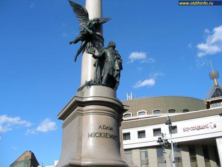 Фото: Памятник Адаму Мицкевичу