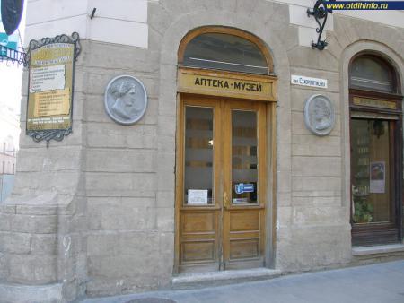 Фото: Аптека-музей, музей истории фармацевтики