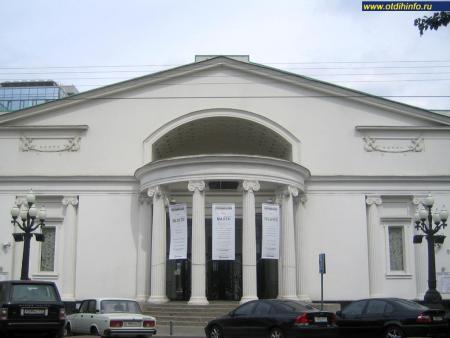 Фото: Современник, Московский театр Современник
