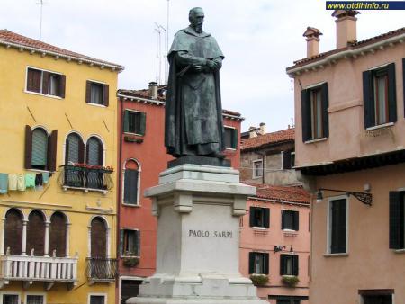 Фото: Памятник Паоло Сарпи