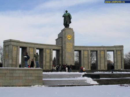 Фото: Монумент советскому воину-освободителю