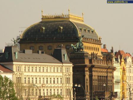 Фото: Национальный театр Чехии