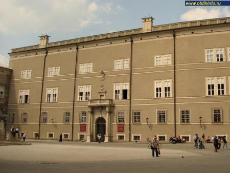 Фото: Зальцбургская резиденция