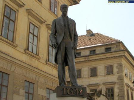 Фото: Памятник Т.Г. Масарику