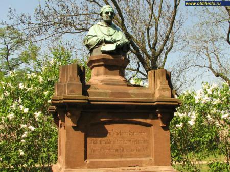 Фото: Памятник Вацлаву Штулцу