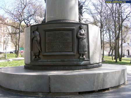 Фото: Памятник Просвещению
