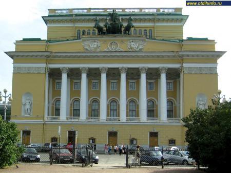Фото: Александринский театр