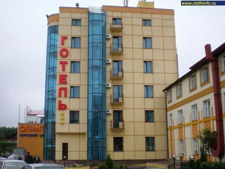 Фото: Пивденний, отель