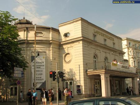 Фото: Ландестеатр Зальцбурга, земельный театр