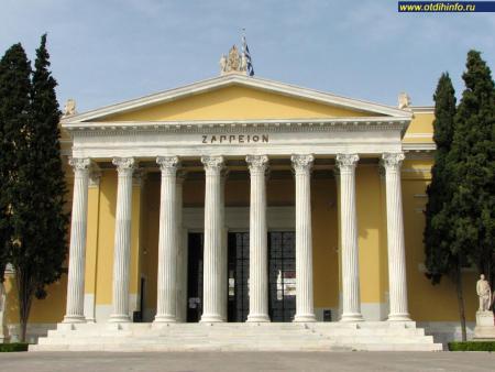 Фото: Дворец Заппион, дворец Заппейон