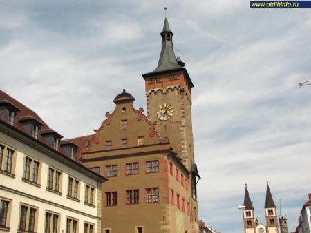 Фото: Вюрцбургская ратуша